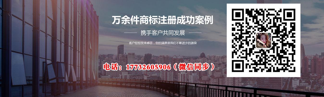 陕西商标注册代理服务商